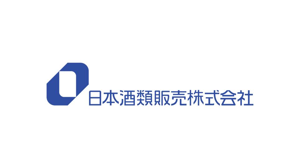 【導入事例】日本酒類販売株式会社