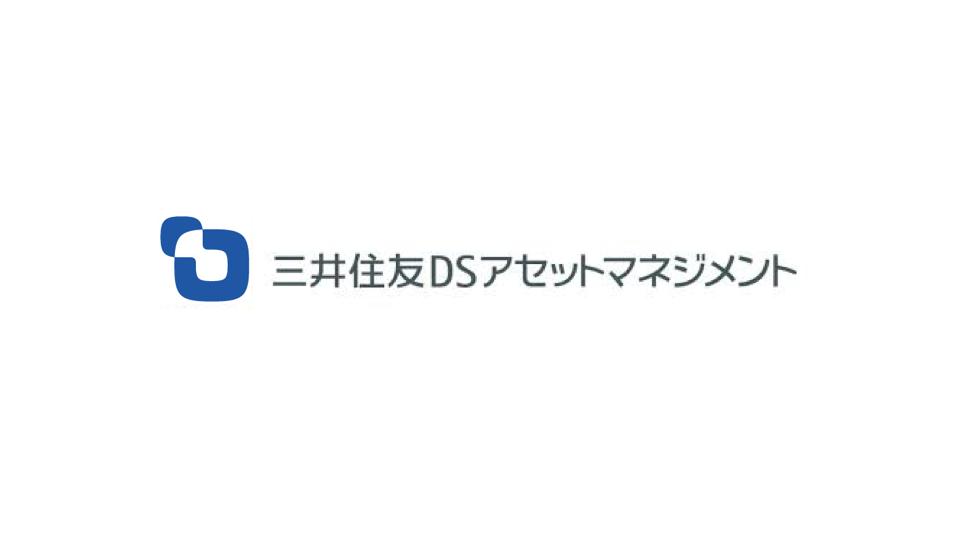 【Yellowfin導入事例】三井住友DSアセットマネジメント株式会社