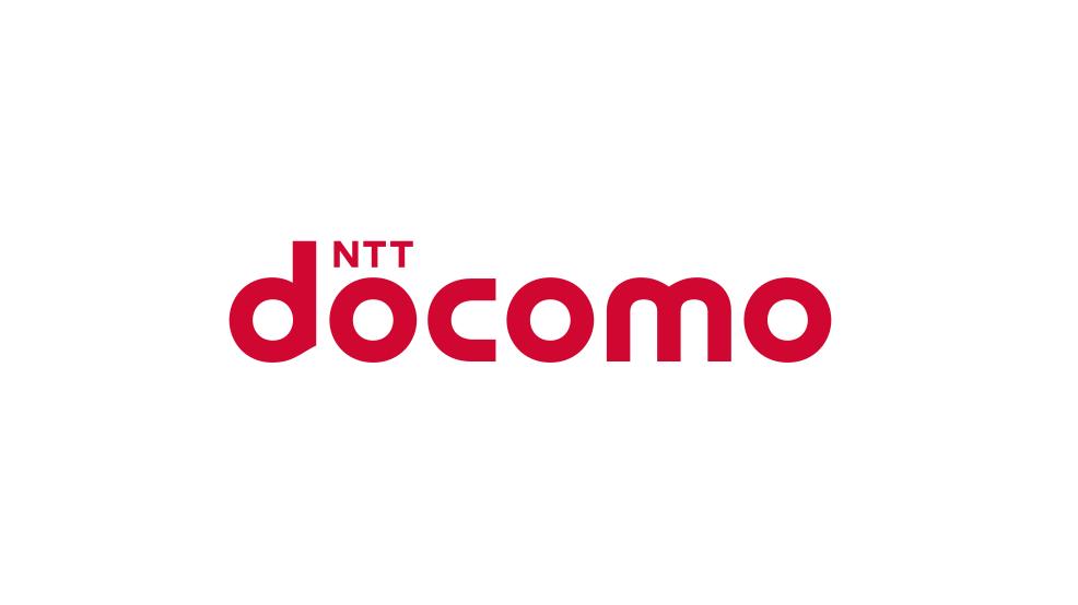 【導入事例】株式会社NTTドコモ