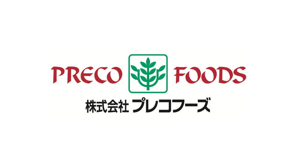 【導入事例】株式会社プレコフーズ